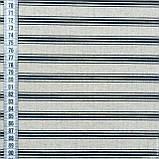Декор полоса мелкая синяя 72271, фото 3