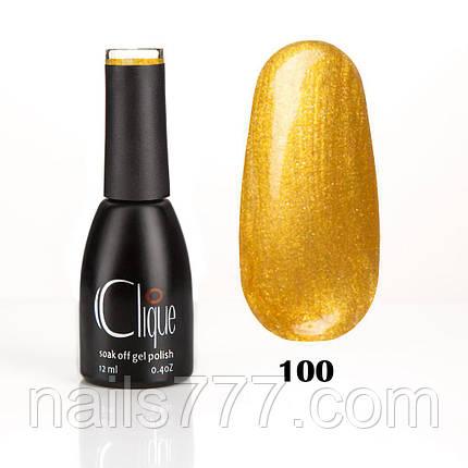 Гель лак Clique № 100(Золото), фото 2