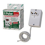 Электронный терморегулятор в розетку Pulse PT20-N2, фото 3