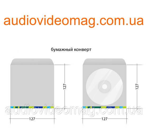 Бумажный конверт для СD.DVD упаковка 100 шт