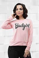 Свитшот женский с надписью Bad girl