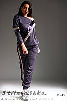 Прогулочный костюм с декором большого размера синий