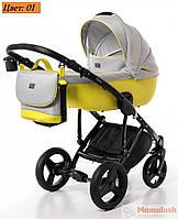 Детская коляска 2 в 1 Broco Porto