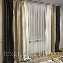 Готовые шторы 3-х цветные №332, фото 3