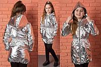 """Детский стильный плащ-куртка демисезон 097 """"Космос"""""""