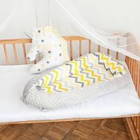 """Гнездышко-кокон для новорожденных """"Yellow Zigzag"""""""
