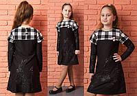 """Детское стильное нарядное платье 103 """"Шахматка"""""""