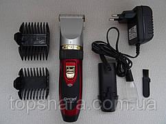 Gemei GM-550 професійна машинка для стрижки волосся, керамічні ножі