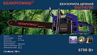 Беларусмаш 6700 пп металл праймер 2ш/2ц