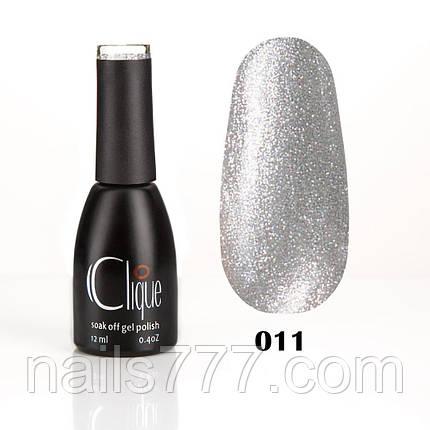 Гель-лак Clique 12 мл №011 (серебристый), фото 2