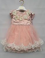 Нарядное платье на девочек 1-2-3-4 лет Лиза