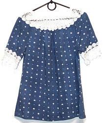 Блуза женская Италия №41 качественная