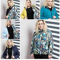 Женская двухстороняя куртка 48-64рр голубая