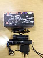 Тактичний ліхтарик Police Bailong Police BL-1831-T6, вологозахищений ручний