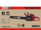 Бензопила Минск 6700 пп фильтр металл праймер 2 шины 2 цепи, фото 2