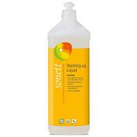SONETT Органическое средство для мытья посуды Календула 1 л