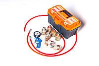 Инструмент для заправки газо-масляных амортизаторов (7 насадок)