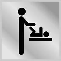"Табличка ""Комната матери и ребенка """