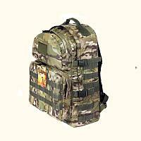 Тактический походный крепкий рюкзак 40 литров мультикам. Армия, туризм, рыбалка, спорт, охота