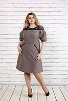 Модное платье для полных девушек цвета мокко 0773