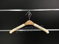 Вешалка-плечики поролоновые с деревянной вставкой