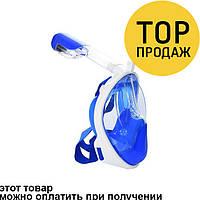Маска для плавания панорамная с трубкой Bambi 1639 Blue S-M / Очки для плавания