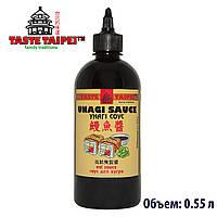 """Соус для угря- """"Unagi"""" торговой марки «Taste Taipei» азиатский соус, соевые соусы Тайпей купить оптом Украина"""
