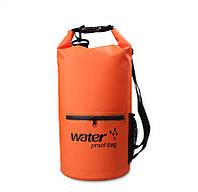 Рюкзак водонепроницаемый Extreme Bag 10L