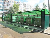Контейнерные площадки для мусора Херсон