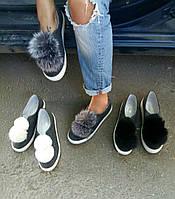 Женские слипоны из валяной шерсти с мехом чернобурки, песца и кролика