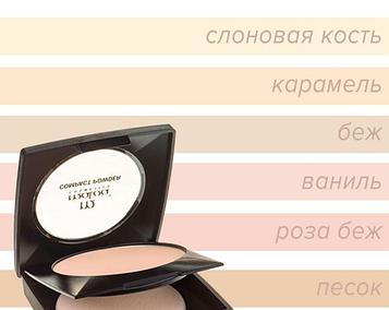 Пудра компактна Compact Powder PM2501 Malva