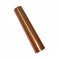 Фольга для ламинирования Медь глянець, Шир. 210мм, намотка 30м. Crown Roll Leaf Цвет №17