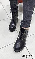 Черные кожаные классические туфли с цепочкой в cтиле H@rmes