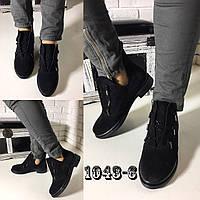 Черные замшевые классические туфли с цепочкой в cтиле H@rmes