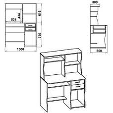 Стол компьютерный СКМ-8, фото 2