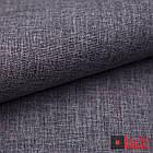 Ткань мебельная обивочная LUX Люкс (Дюрандо Оксфорд), фото 3