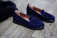 Синие замшевые туфли-лоферы Италия