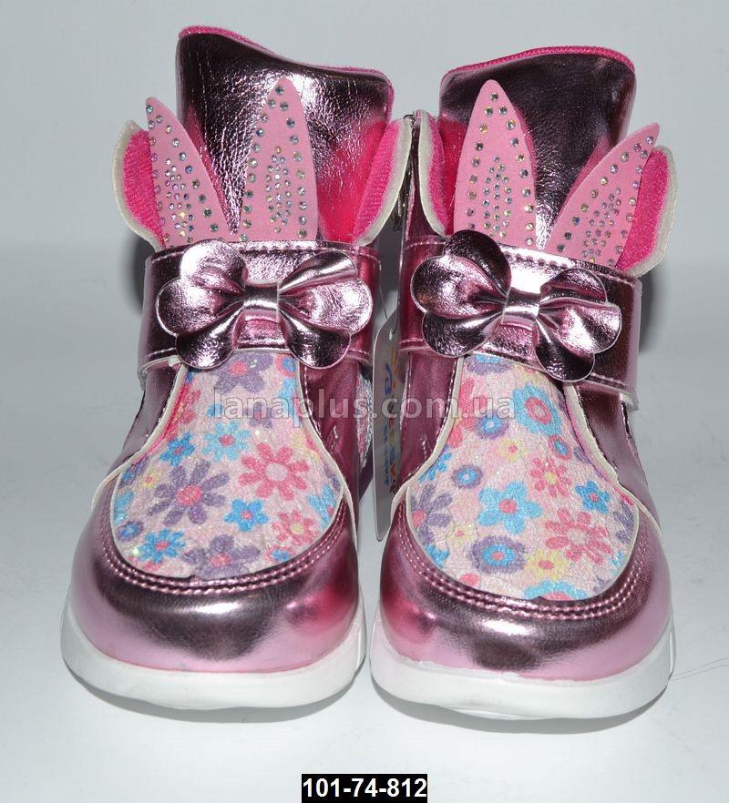 Демисезонные ботинки с мигалками для девочки, 23 размер (14.9 см), кожаная стелька, супинатор