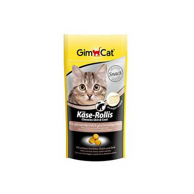 Витамины для кошек Сырные для кожи и шерсти 40 гр Gimpet