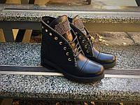 Женские кожаные ботинки молния и стразы