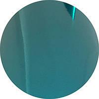 Фольга для ламинирования Бирюза глянець, Шир. 210мм, намотка 30м. Crown Roll Leaf Цвет №09