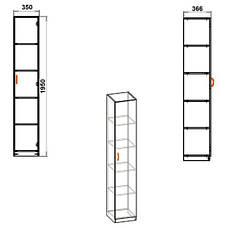 Шкаф универсальный КШ-8, фото 2