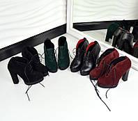 Женские замшевые ботильоны на шнурках на толстом каблуке ОЧЕНЬ КРАСИВЫЕ