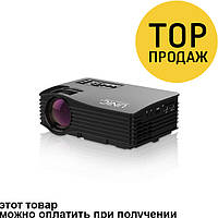 Проектор портативный мультимедийный LCD UNIC JSQ-UC36 WIFI Black / домашний проектор