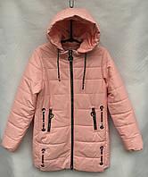 Демисезонное полу-пальто персиковогоцветаот 8 до 12лет для девочки