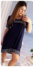 Женское платье батал, турецкая вискоза, р-р ХЛ-ХХЛ (тёмно-синий)