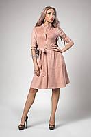 Платье  мод 548-2 размер 42,44,46,48 пудра