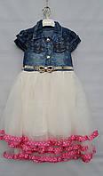 Платье для девочек 5-6-7-8 лет Flaviano горшинка