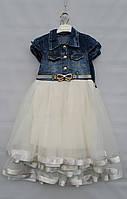 Платье белое на девочек 5-6-7-8 лет Flaviano
