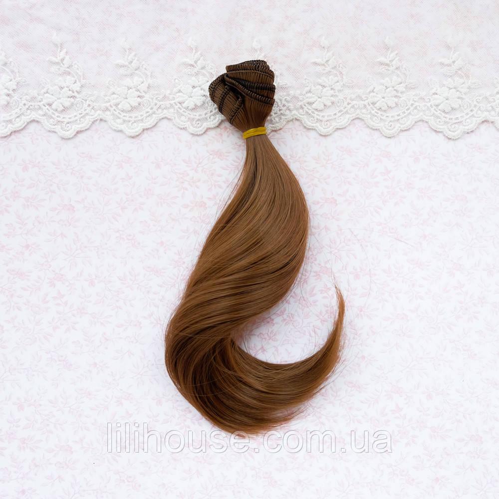 Волосы для Кукол Легкая Волна СВЕТЛЫЙ КАШАН 20 см